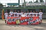 第31回岐阜県中学選抜軟式野球市内大会優勝!